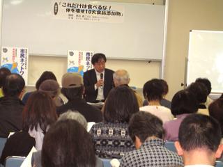 渡辺雄二さん講演会